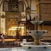 Bursa City Tour from Bursa Hotels